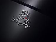 La Joy Logo - Entry #302