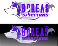 Siberian Husky Logo - Entry #99