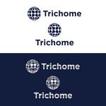Trichome Logo - Entry #107