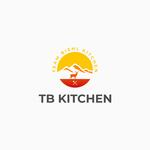 Team Biehl Kitchen Logo - Entry #237