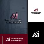 A1 Warehousing & Logistics Logo - Entry #109