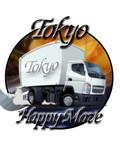 Tokyo Happy Move Logo - Entry #29