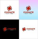 Choate Customs Logo - Entry #497
