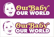 Logo for our Baby product store - Our Baby Our World - Entry #103