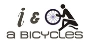 i & a Bicycles Logo - Entry #69