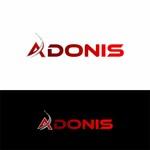 Adonis Logo - Entry #187