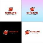 Choate Customs Logo - Entry #496