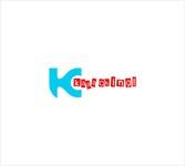 KaaaChing! Logo - Entry #290