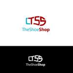 The Shoe Shop Logo - Entry #48