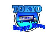 Tokyo Happy Move Logo - Entry #25