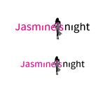 Jasmine's Night Logo - Entry #305