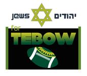 Tim Tebow Fan Facebook Page Logo & Timeline Design - Entry #54