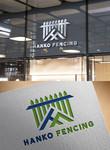 Hanko Fencing Logo - Entry #135