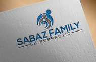 Sabaz Family Chiropractic or Sabaz Chiropractic Logo - Entry #47