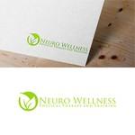 Neuro Wellness Logo - Entry #583