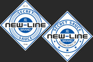 New-Line Secret Sauce for Internal Corporate Promotion Logo - Entry #14