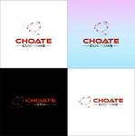Choate Customs Logo - Entry #494