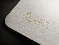 Belinda De Maria Logo - Entry #45