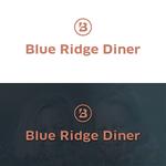 Blue Ridge Diner Logo - Entry #31