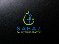 Sabaz Family Chiropractic or Sabaz Chiropractic Logo - Entry #237