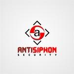 Security Company Logo - Entry #237