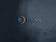 KISOSEN Logo - Entry #205
