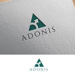 Adonis Logo - Entry #152