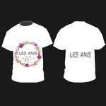 Les Amis Logo - Entry #43