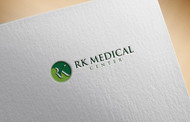 RK medical center Logo - Entry #228