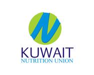 Private Logo Contest - Entry #231