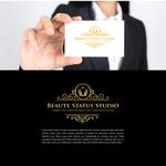 Beauty Status Studio Logo - Entry #362