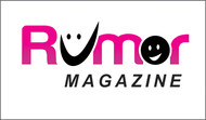 Magazine Logo Design - Entry #86