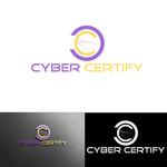Cyber Certify Logo - Entry #27