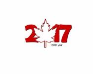 Anniversary Logo - Entry #54
