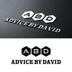 Advice By David Logo - Entry #116