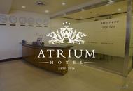 Atrium Hotel Logo - Entry #16