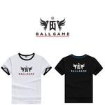 Ball Game Logo - Entry #119