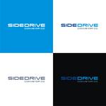 SideDrive Conveyor Co. Logo - Entry #534