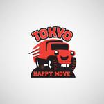 Tokyo Happy Move Logo - Entry #17