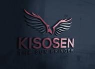 KISOSEN Logo - Entry #242