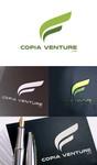 Copia Venture Ltd. Logo - Entry #83