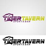 Tiger Tavern Logo - Entry #27