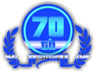 70  Logo - Entry #61