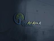 Sleep and Airway at WSG Dental Logo - Entry #589