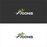 Adonis Logo - Entry #215
