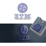 ETM Advertising Specialties Logo - Entry #147