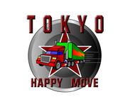 Tokyo Happy Move Logo - Entry #24
