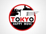 Tokyo Happy Move Logo - Entry #21