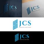 jcs financial solutions Logo - Entry #128