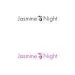 Jasmine's Night Logo - Entry #135